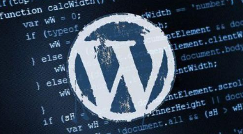 优化WordPress提升访问速度