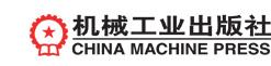 2020年2月机械工业出版社免费开放下载电子书目录-305G完整版5000+本