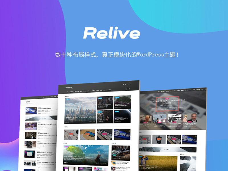 WordPress主题 Relive 3.1自媒体博客主题模板_源码下载-律白资源博客