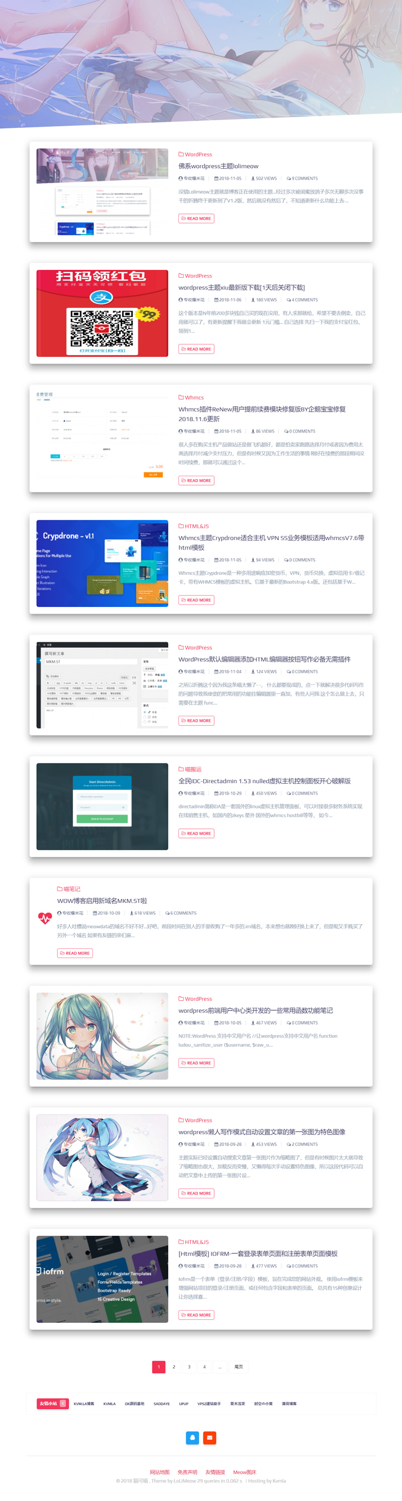 佛系WordPress主题 lolimeow响应式个人博客主题模板_源码下载-律白资源博客