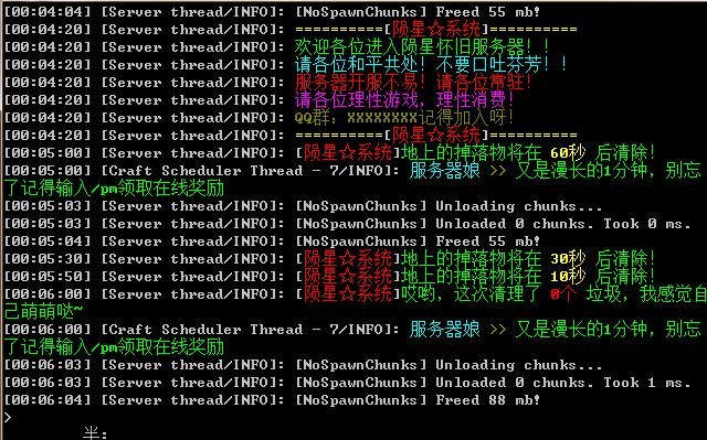 我的世界论坛  我的世界中文论坛 [1.12.2][CatSever]陨星宝可梦802重铸宝可梦 多种原创玩法 在线... 图片(4)