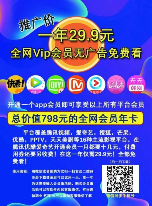 微信图片 20200701125631