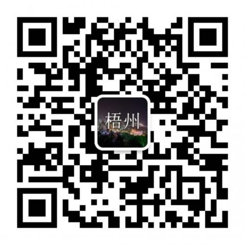 微信图片 20200701125716