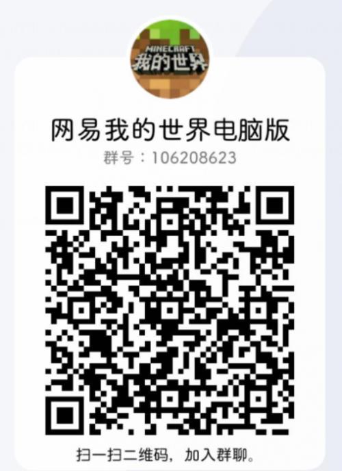 20200707080150db19a63bf5fb2dcc.png