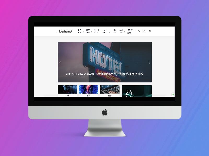 【WordPress】PandaPRO新闻博客主题1.0.4完美破解开心版奈斯主题下载-WEBCANG-WEB仓
