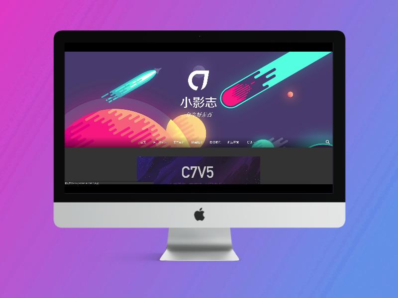 【WordPress】C7V5小影志V2.0扁平博客主题破解去授权下载-WEBCANG-WEB仓