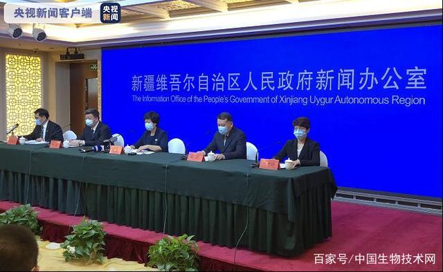 中国力量!乌鲁木齐全市范围开展免费核酸检测,10省市核酸检测医疗队驰援