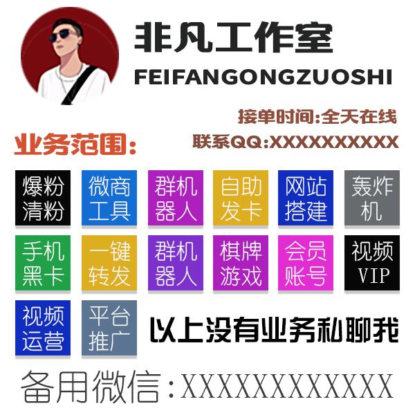 ffa4c2f436309472c7.png