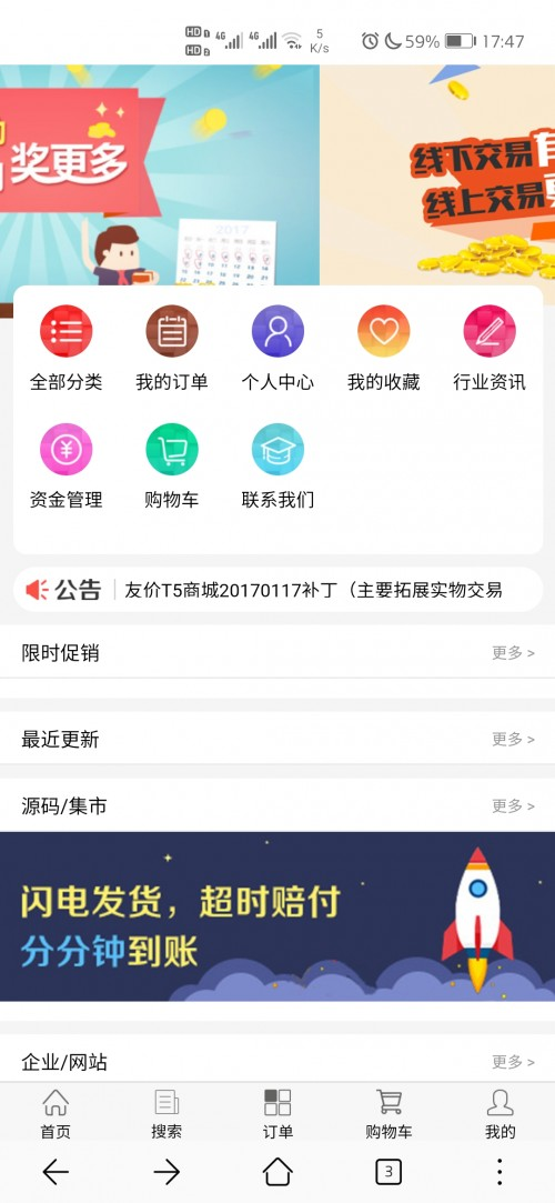 Screenshot_20200816_174750_com.huawei.browser3d130e3f7cacabae.jpg