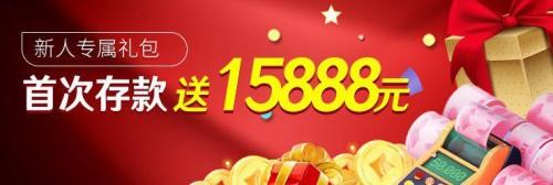 2cfa498c4d22e989_original576cf09785895a3c.jpg
