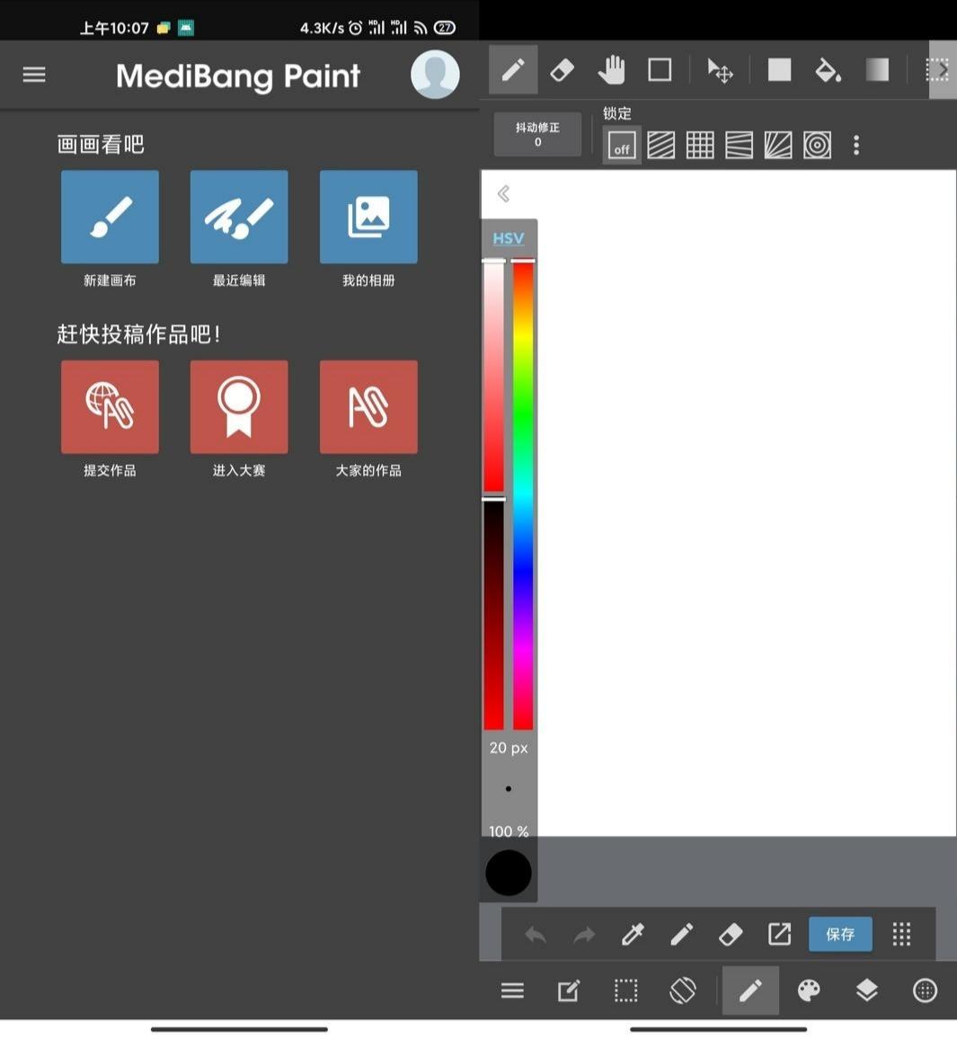 MediBang Paint v19.2