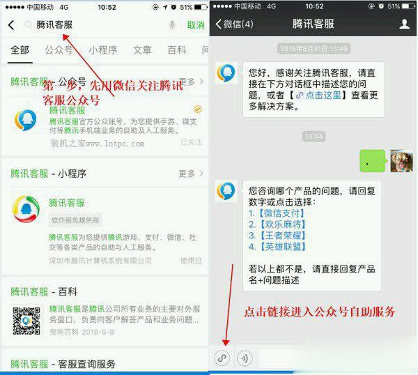 QQ空间解封最新方法,QQ空间被封怎么办,如何解封QQ空间