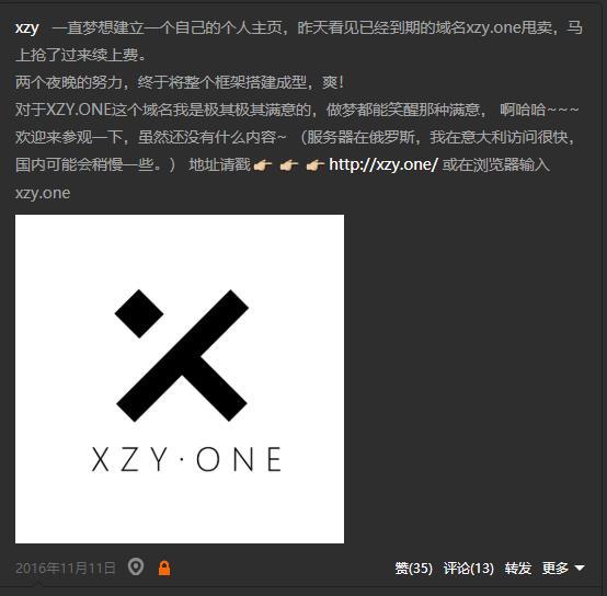 这是什么-Xzy® Homepage