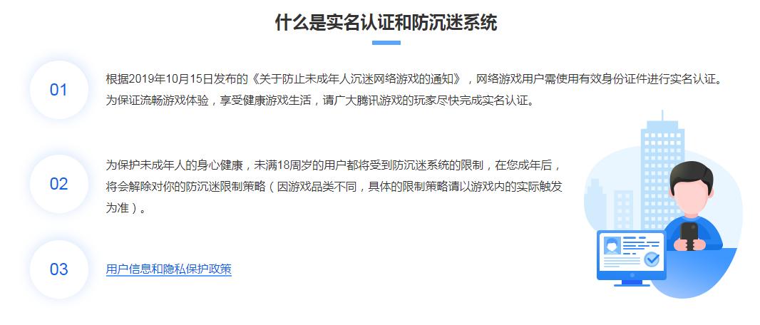 cf实名认证网站