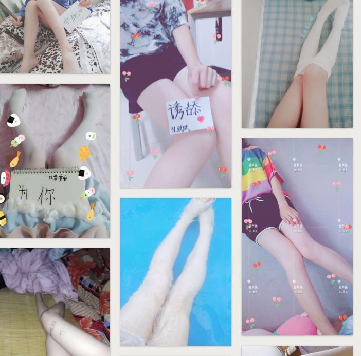 美腿福利图片网站源码