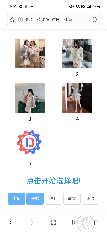 html网页图片上传源码,可理解为一个超简洁图床源码