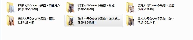 微博人气Coser不呆猫 6套图包合集【192P786.39M】-樱之骑士插图3