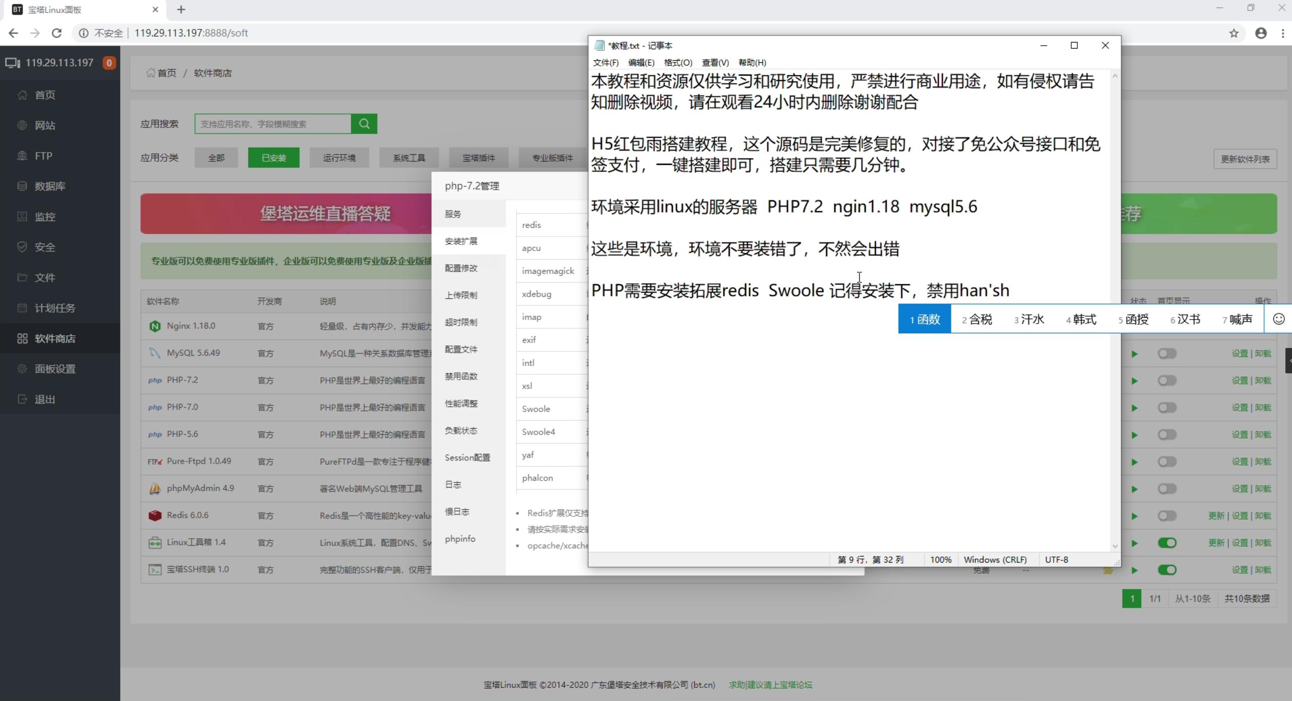 【用户投稿】H5蓝色红包雨新界面推广提现完美+配套搭建视频教程