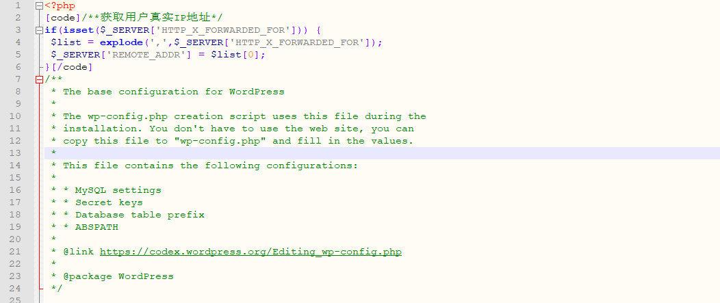 WordPress使用CDN后显示真实IP地址插图
