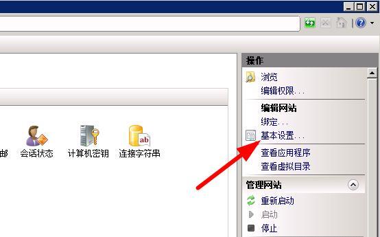 """服务器修改密码后,打开网站报错""""500内部服务器错误""""解决办法-聚音阁"""