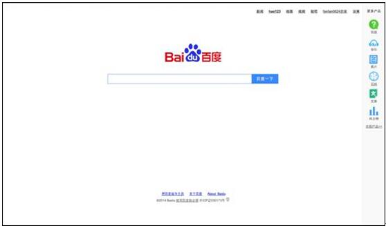 小黑资源网:百度新首页上线了