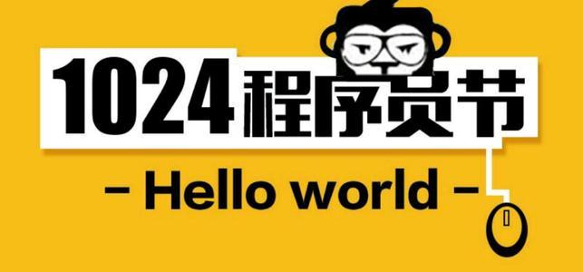 1024:Hello, world!