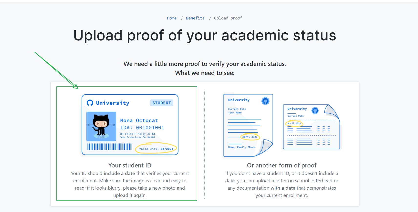 学生证验证