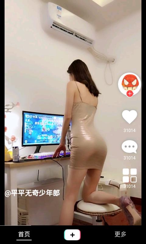 魅音升级版(小姐姐视频图片)