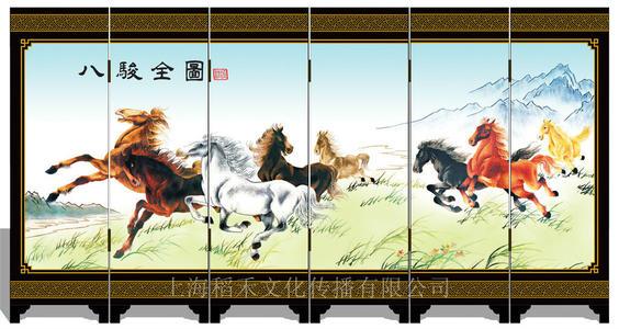 八匹马网络加速器最新版
