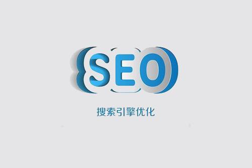 万里平台深圳会场:SEO是什么意思?