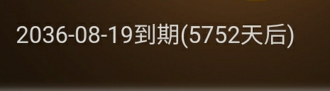 73e14d45f1f0