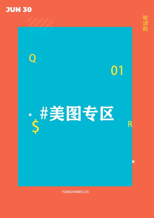 亮亮图文旗舰店 (28)