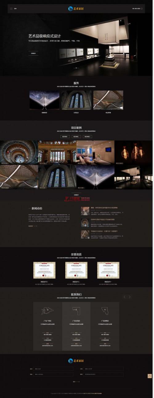 (自适应手机版)响应式艺术家居设计类网站织梦模板 HTML5家装设计类网站源码下载 AB模板网