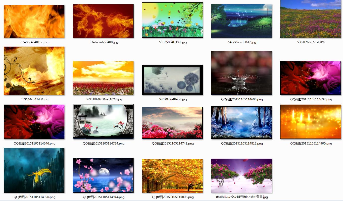 35款vip高清空镜头及各种背景素材插图