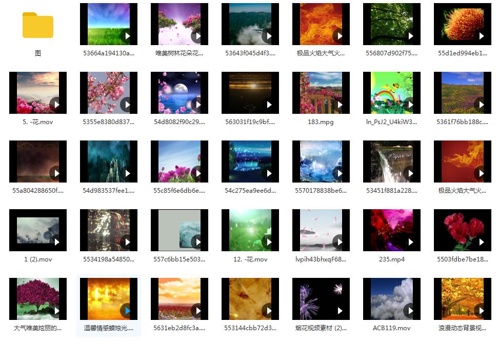 35款vip高清空镜头及各种背景素材插图(1)