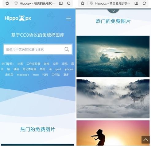 [网站推荐]免费无版权图片站点—Hippopx