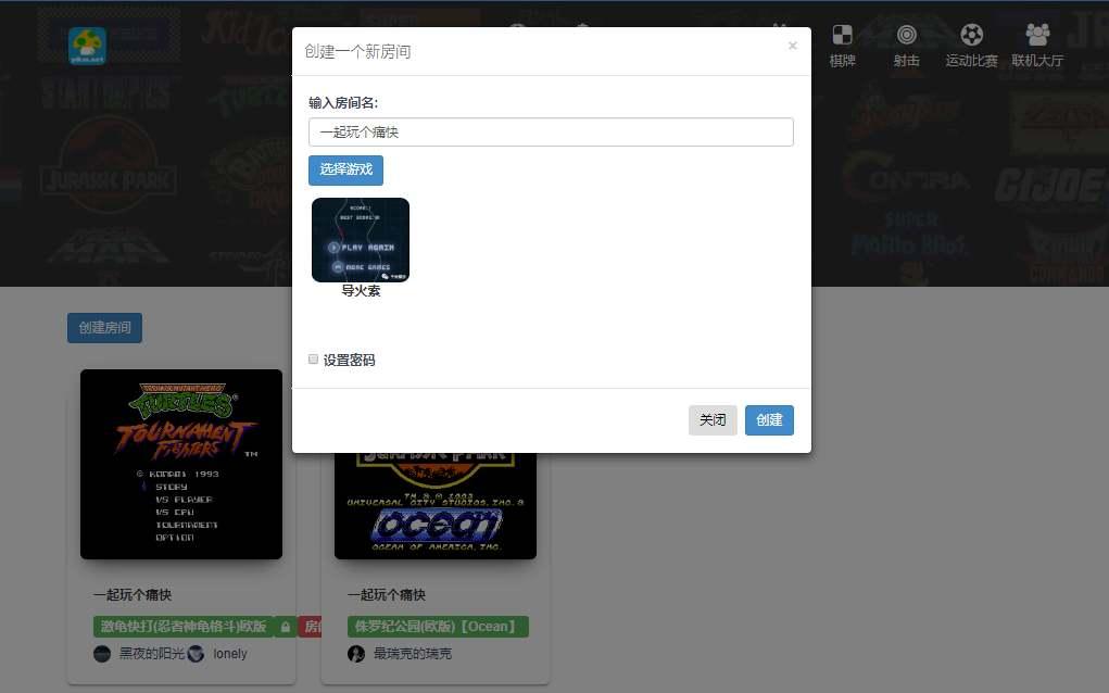 """[网站推荐]免费在线玩""""小霸王游戏机"""""""