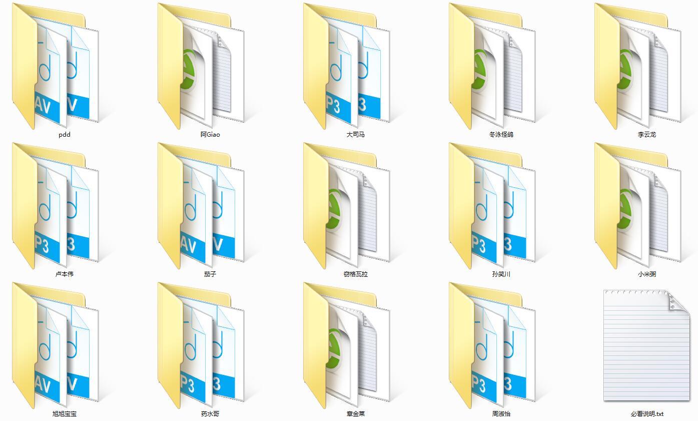 语音包 9000条语音素材插图