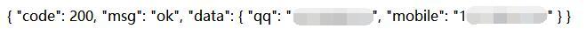 3/4 最新可用QQ号查询绑定手机号码API接口 x 4款
