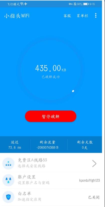 QQ图片20210109221939