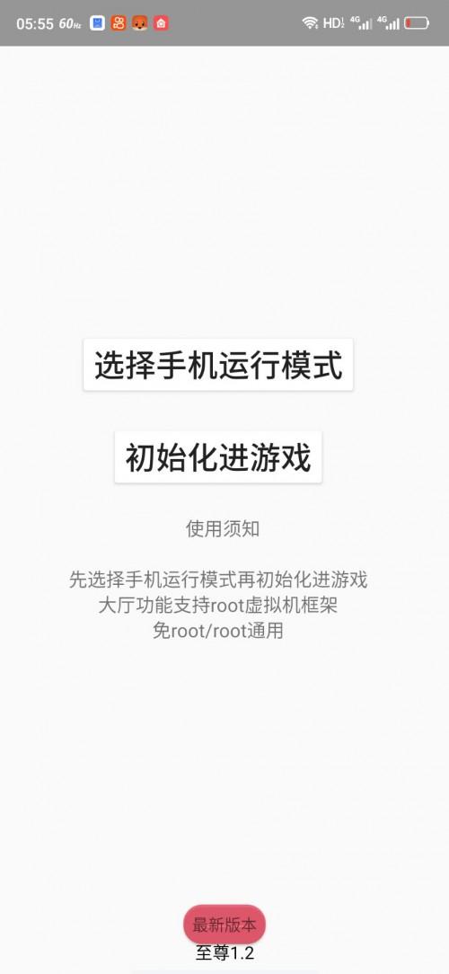 QQ图片20210110112624