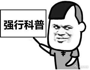 """#净网2020# 《""""DDOS攻击""""兴风作浪,""""北京网警""""闪电出击》"""
