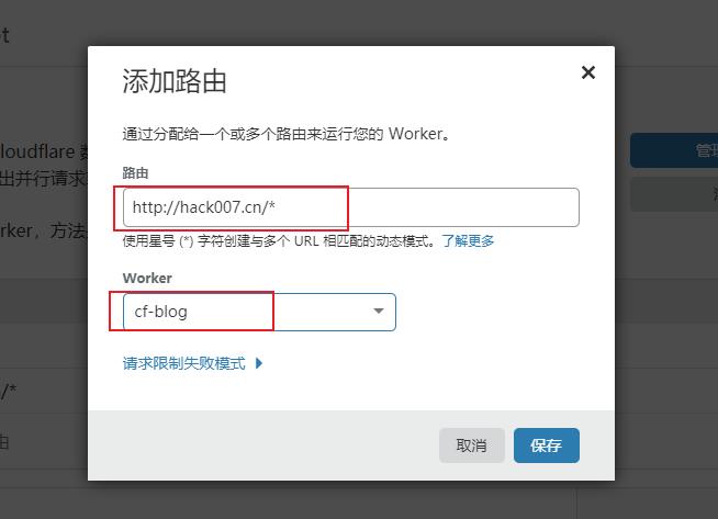 workluyoublog