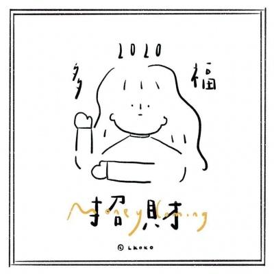 苏旬/ins优质简约小清新简笔画/GOOD NIGHT
