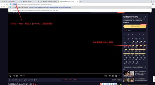 wn.run怎么看vip视频_wn.run怎么看电影/解析工具