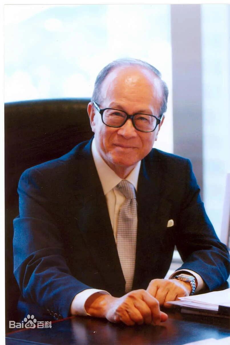 李嘉诚 (香港首富、长江集团创办人)的成功格言