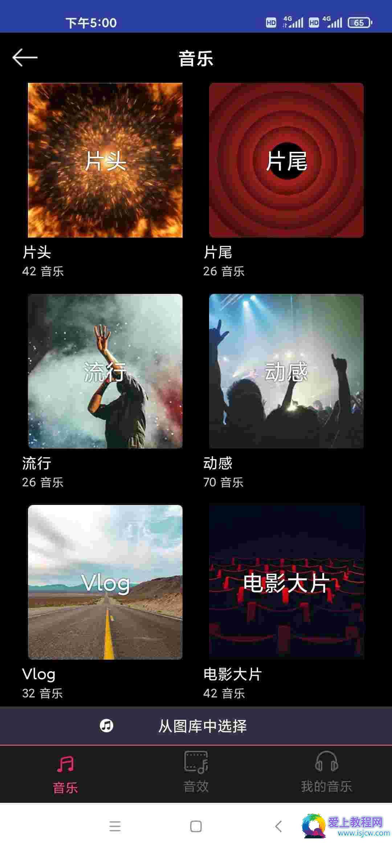 安卓AE特效片头大师v2.0.1_超炫酷,大片既视感