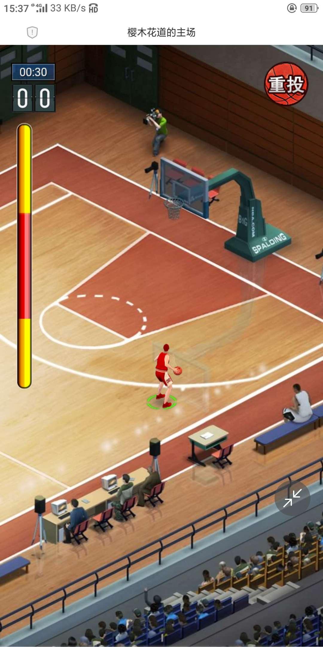 篮球投篮游戏源码