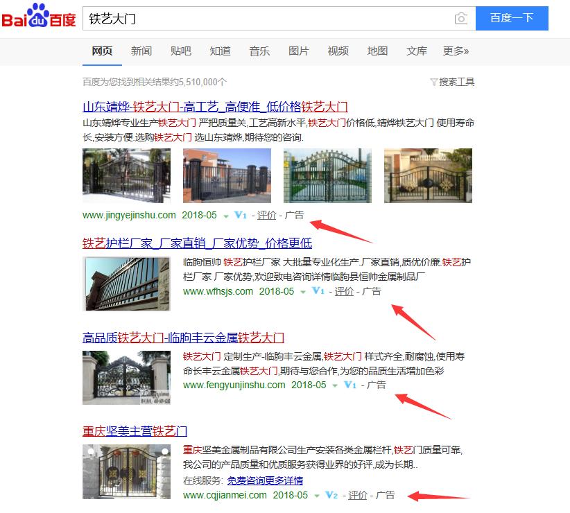 技术QQ网:SEO是什么?