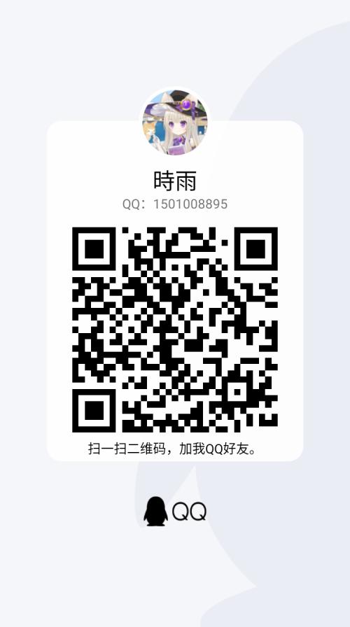 1614027180016 temp qrcode share 9993
